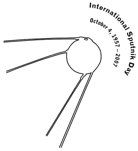 sputnik-invite